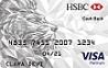 HSBC Cashback Card